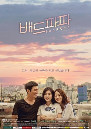 image of drama Bad Papa (2019) [KDRAMA]